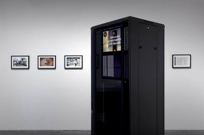 041.JEROEN VAN LOON -CENTRAAL MUSEUM 2016-PH.GJ.vanROOIJ