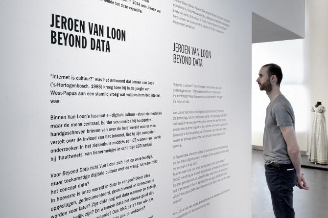 045.JEROEN VAN LOON -CENTRAAL MUSEUM 2016-PH.GJ.vanROOIJ